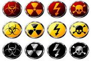 核辐射警告标志矢量