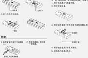 三星GT-E2120手机使用说明书