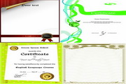 毕业证证书背景 绿色版