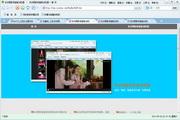 好多图影视智能浏览器 3.07