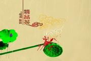 中国风茶楼促销招贴海报源文件