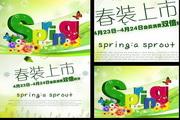 三张春装上市海报设计图片