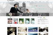 婚纱摄影网站模板psd素材