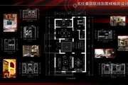 别墅样板房设计模板psd素材