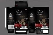 咖啡包装盒展开...
