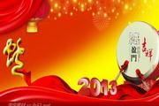 2013蛇年年会背景设计CDR素材
