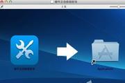 苹果产品保修查询工具[Mac/iOS]多平台 For Mac