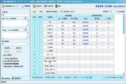 易佰关键词查询工具 2014