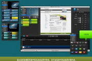 Camtasia For Mac 2.10.2