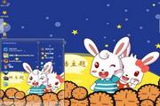 兔小贝电脑主题