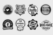 50年代复古徽章素材矢量