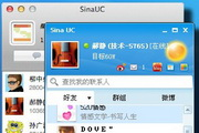 新浪UC For Mac 1.0.0.8