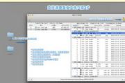 重复文件清理器 For Mac