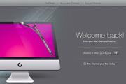 系统清理 for Mac 2.0.3