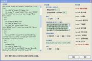 暴龙淘宝客商品采集抓取软件 20130710 V6