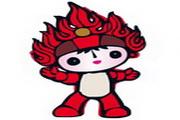 北京奥运福娃图标下载2