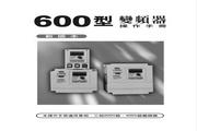 隆兴LS600-4002型变频器操作手册