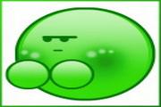 个性QQ表情图标...