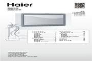 海尔LED32A700液晶彩电使用说明书