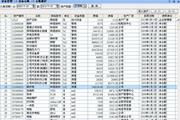 设备资产管理系统 4.0
