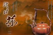 西湖龙井茶宣传海报