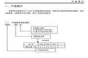 欧瑞传动E3000-0220T3变频器使用说明书