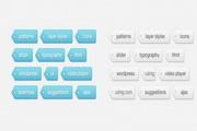 网页标签元素设计源文件