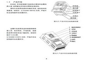 欧瑞传动EC2000-0150T3变频器使用说明书