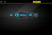 DivX for Windows 10.5.7