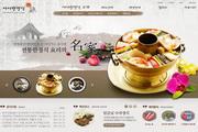 9张火锅餐饮网页设计模板