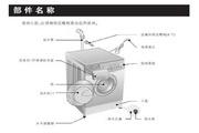 LG WD-C12115D洗衣机使用说明书