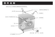 LG WD-C12110D洗衣机使用说明书