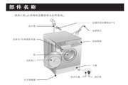 LG WD-A12115D洗衣机使用说明书