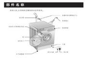 LG WD-A12110D洗衣机使用说明书