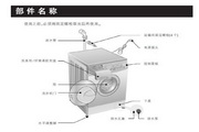 LG WD-A14110D洗衣机使用说明书