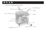 LG WD-A14115D洗衣机使用说明书