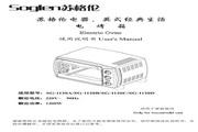 苏格伦SG-1120A电烤箱使用说明书