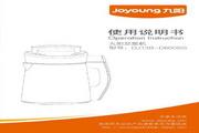 九阳DJ13B-D600SG豆浆机使用说明书