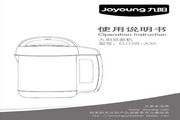 九阳DJ12B-A35豆浆机使用说明书