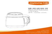 九阳DJ08B-D33D豆浆机使用说明书