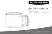 九阳DJ12B-A11DEC豆浆机使用说明书