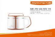 九阳DJ13B-C87D豆浆机使用说明书