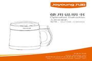 九阳DJ13B-C85SG豆浆机使用说明书