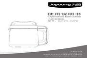 九阳DJ12B-A27D豆浆机使用说明书