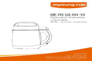 九阳DJ15B-C297SG豆浆机使用说明书