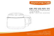 九阳DJ11B-D35SG豆浆机使用说明书