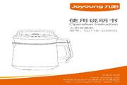 九阳DJ11B-D59SG豆浆机使用说明书