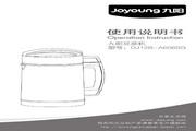 九阳DJ12B-A606SG豆浆机使用说明书