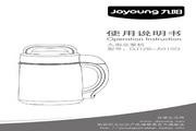 九阳DJ12B-A01SG豆浆机使用说明书
