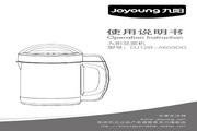 九阳DJ12B-A603DG豆浆机使用说明书